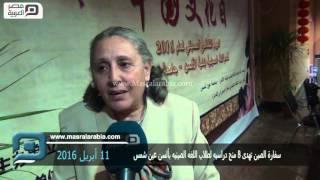 مصر العربية | سفارة الصين تهدى 8 منح دراسيه لطلاب اللغه الصينيه بألسن عين شمس