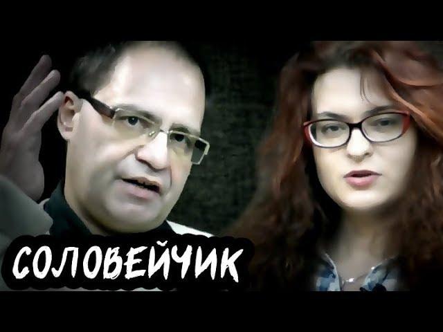 Раccтрел в Новочеркасске: так сложились звёзды? Программа Дианы Романовой