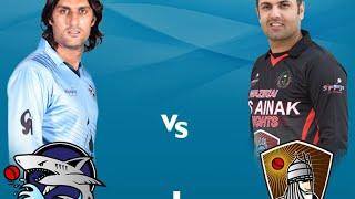 SHPAGEEZA T20 2019 MATCH 14 Mis-e Ainak Knights - Amo Sharks