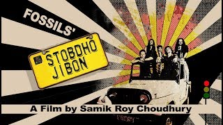 Stobdho Jibon | (Official Music Video) | Fossils 5 | Fossils