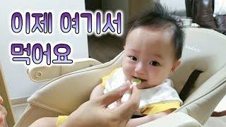 (교정249일) 유아식탁의자에 앉은 떡떡이