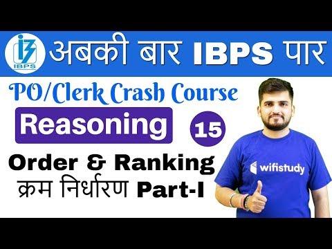 1:00 PM - IBPS PO/Clerk Crash Course | Reasoning By Deepak Sir| Day #15 | Order & Ranking Part-I
