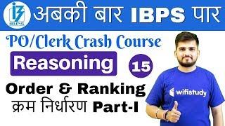 1:00 PM - IBPS PO/Clerk Crash Course | Reasoning by Deepak Sir| Day #15 | Order & Ranking Part-I screenshot 4
