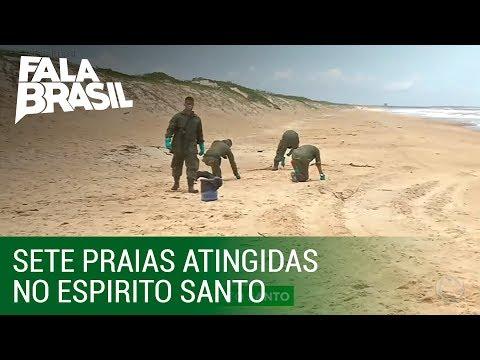 JAQUETA IRON 2 FEMININA - X11 from YouTube · Duration:  2 minutes 58 seconds