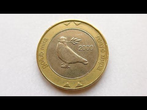 2 Convertible Mark Coin :: Bosnia & Herzegovina 2000