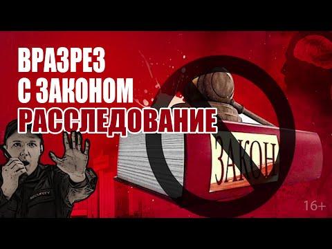 """""""Пальмовый Чернобыль"""" - Секты. Фильм-расследование.  16+"""