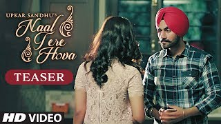 NAAL TERE HOVA (Teaser) - Upkar Sandhu   Gupz Sehra, Frame Singh   Punjabi Video Song 2017