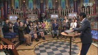 AKB48・木崎ゆりあ「よたたに区」珍回答連発もスベりまくる 6月20日に放...