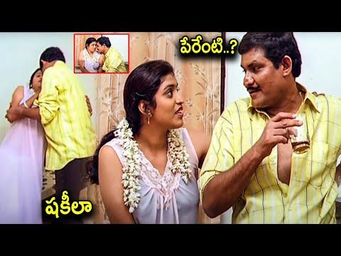 Download Character Artist Uma & Tanikella Bharani Super Hit Scene | Telugu Movies | Cinema House