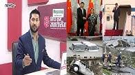 रास्ट्रपति सि को भब्य स्वागत,के के छन् सम्झौता? जापानमा आँधि,नेपालीको अवस्था प्रति दूतावास मौन !