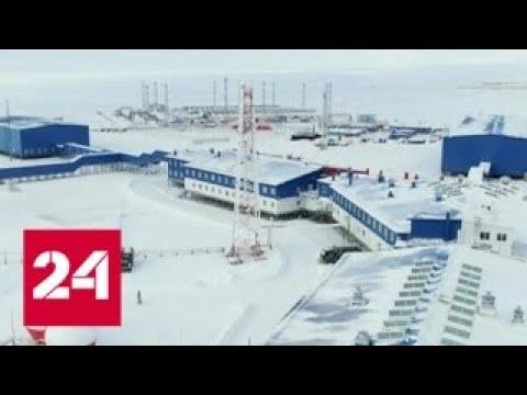 Журналистам впервые показали новую российскую военную базу в Арктике - Россия 24