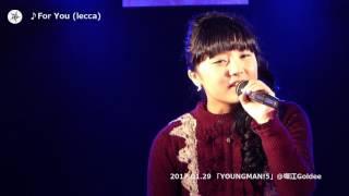 2017.01.29 堀江Goldeeで行われた「YOUNGMAN!5」より「For You」(lecca)...