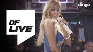제시 Jessi - Down(prod by Gray) [DF LIVE]