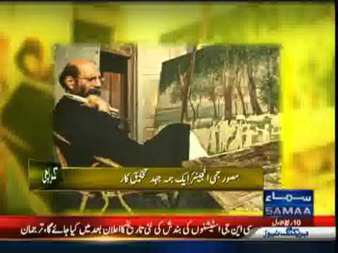 Samaa TV coverage of Jimmy Engineer's biography launch - Jan 27 2012