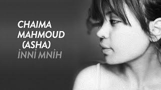 Chaima Mahmoud (Asha) - İnni Mnih (Türkçe Altyazı)