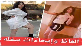 منار سامى و ريناد عماد مش هتصدق افعالهم لازم يحصلو مودة وحنين