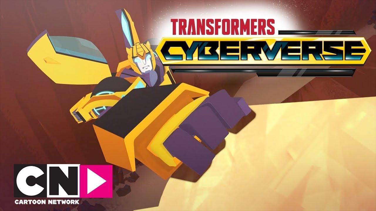 Transformers Cyberverse  | Çatlak  | Cartoon Network Türkiye
