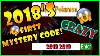 *NEW* 2018's FIRST MYSTERY CODE in PROJECT POKEMON/ ROBLOX