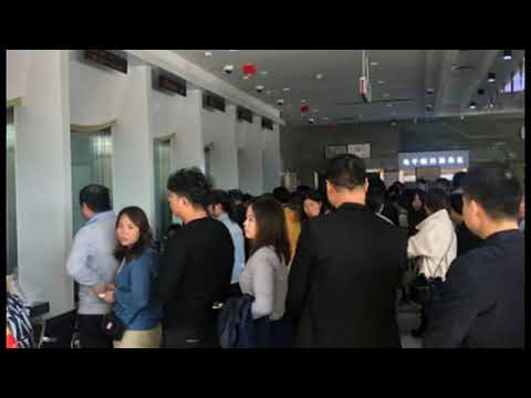 Chinese Bank On Verge of Collapse After Sudden Bank Run(DAHBOO77)