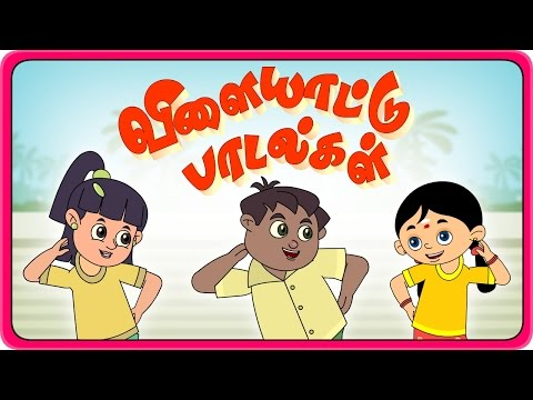 Vilayattu Paadalgal | Full Movie | Chellame Chellam | Kids Tamil Song | Tamil Rhymes For Children