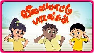 Vilayattu Paadalgal | Full Movie | Chellame Chellam | Kids Tamil Song