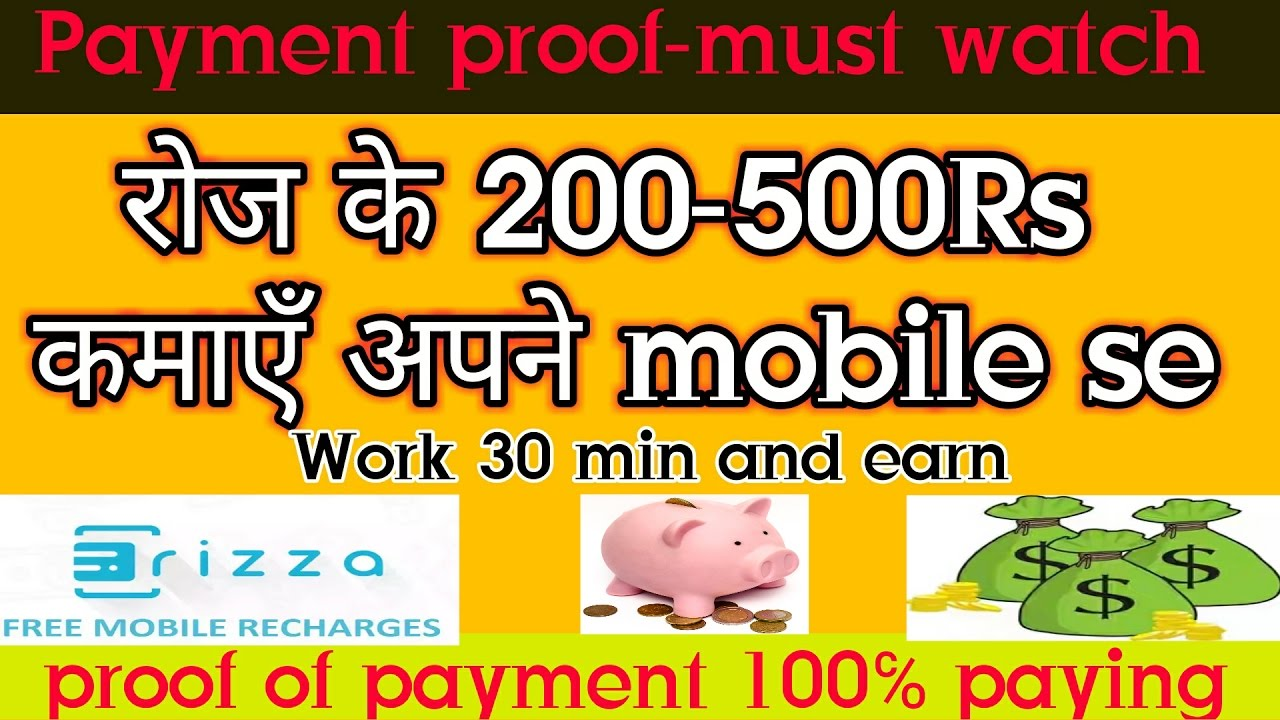 [payment Proof] How To Earn 200500rs Perday Easily  Payment Proof Of  Frizza App Must Watch (hindi)