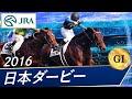 20161030 ☆SG第63回ボートレースダービー優勝戦 ボートレース福岡 日本ダービー http…
