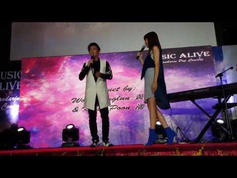 黄靖伦 Jinglun 20170325 @ Music Alive Mandarin Pop Concert, Tampines West Community Club