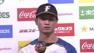 ファイターズ・西川選手・村田投手のヒーローインタビュー動画。 2017/0...