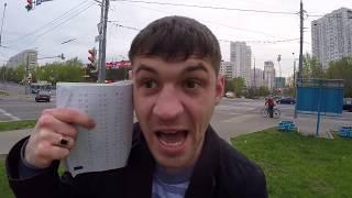 Опрос в Москве за кого голосовать?