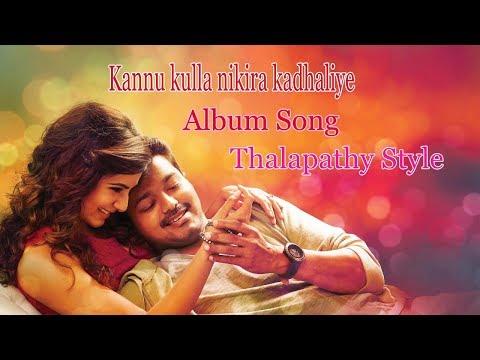 Kannukulla Nikkira En Kadhaliye Album Song Thalapathy Vijay Style Viral Video