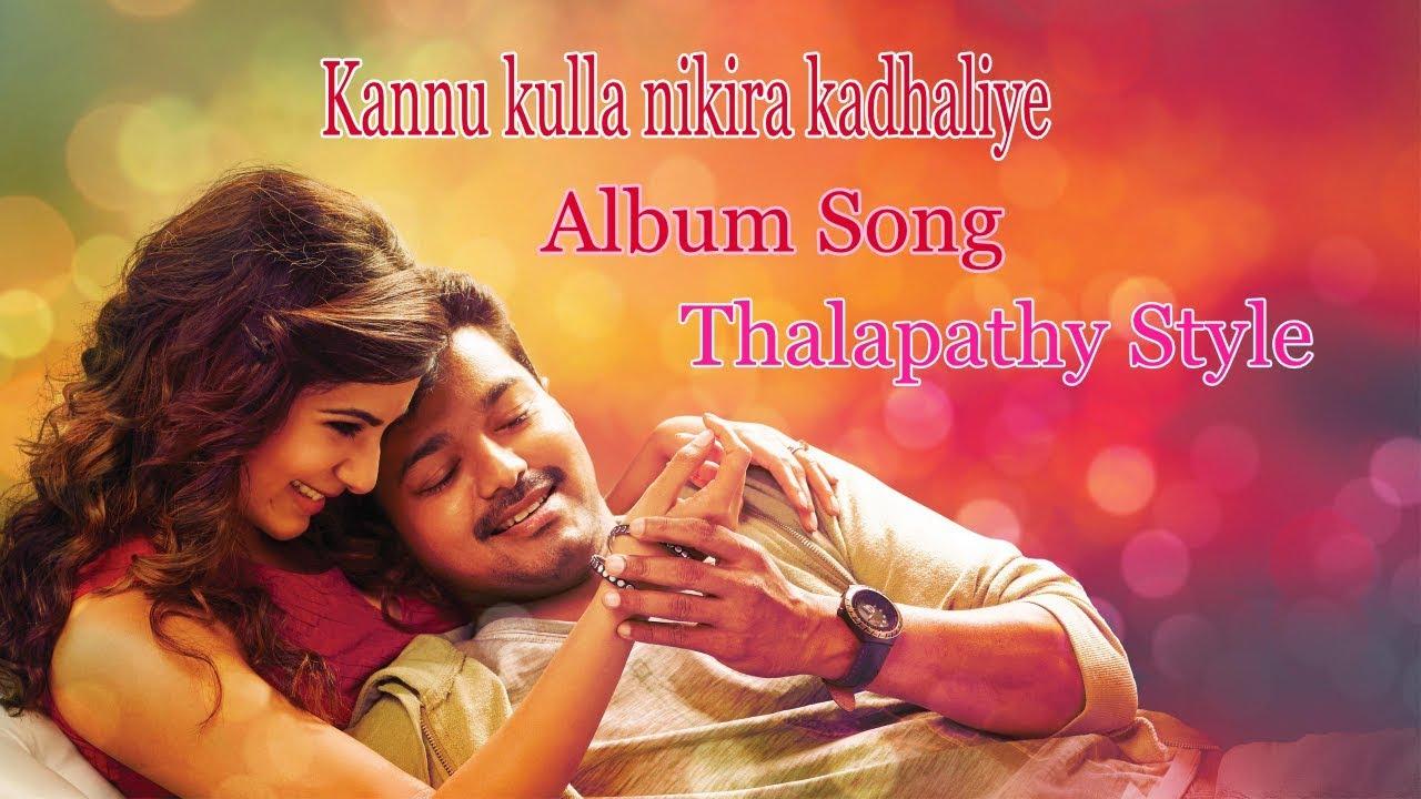 Kannukulla Nikkira En Kadhaliye Album Song Thalapathy Vijay Style Viral Video Youtube