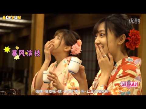 中国美少女 エロ和服姿の大爆発