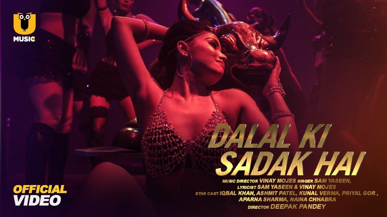 Download Dalal ki Sadak Hai    The Bull of Dalal Street   Ullu Music   ULLU Originals