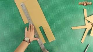 紙箱盔甲製作教學影片