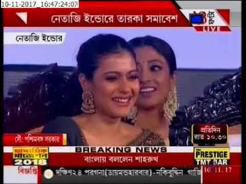 ShahRukh At 23rd Kolkata Film Festival