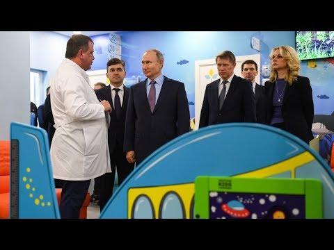 Путин в Иваново записался к врачу в поликлинике