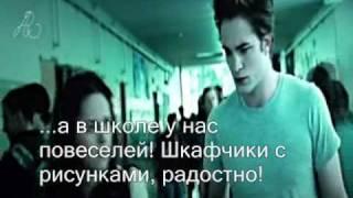 """Сумерки"" VS ""Дневники вампира"" - сходства и различия..."