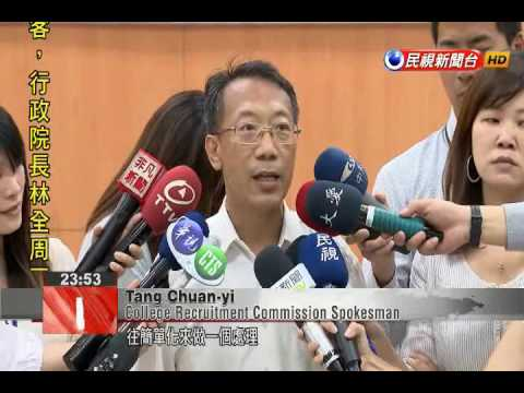 Taiwan's two college entrance exams to be combined into one