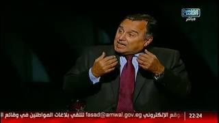 المصرى  أفندى | لقاء مع السفير نبيل فهمى  حول الأزمة المصرية السعودية