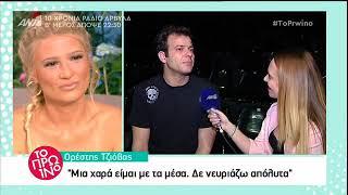 Ορέστης Τζιόβας: Έξαλλος ο ηθοποιός! Γιατί «βγήκε» από τα ρούχα του;  1