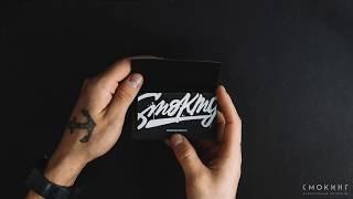 Подарочные сертификаты Smoking-shop.ru