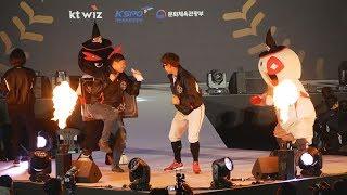 191130 2019 kt wiz 팬 페스티벌, 응원단장상(송민섭 선수)