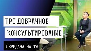 Передача «Кошелек и жизнь». Беларусь-24 (27.11.2014)