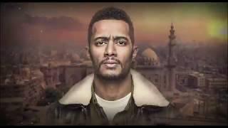 اغنيه تتر نهايه مسلسل البرنس غناء احمد سعد