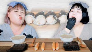 SUB )  맛있는 다이어트 식단 닭가슴살 김밥 만땅자…