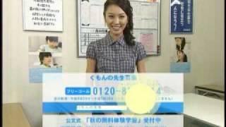 2008年11月2日11時23分に、TBS「Sundy Cafe」で放映された神奈川県伊勢...