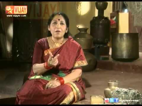 Patti Vaithiyam Paatti Remedy - Android Apps on Google Play