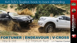 new Fortuner, new Endeavour, Scorpio MLD, Isuzu V-Cross | Weekend Offroading | July 2018