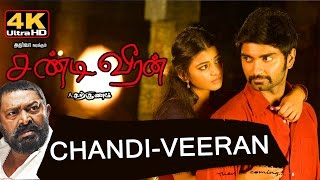 tamil new movies 2016 full movie || Chandi Veeran